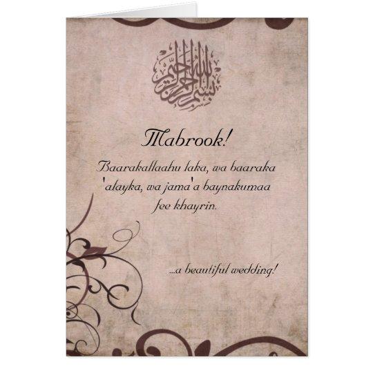 Islamic vintage dua congratulations wedding card zazzle