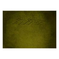 Islamic vintage thank you nikkah wedding custom invitations