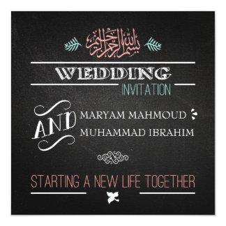 "Islamic vintage wedding invitation chalkboard 5.25"" square invitation card"