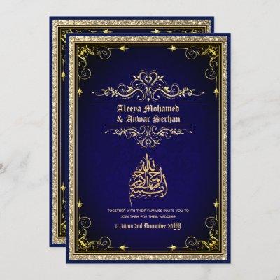 Islamic Wedding Blue Gold Wedding Engagement Invitation
