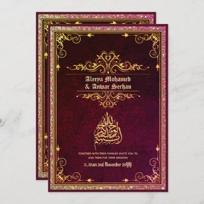 Islamic Wedding Burgundy Gold Wedding Engagement Invitation
