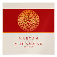 Islamic wedding engagement Bismillah METALLIC Custom Announcement