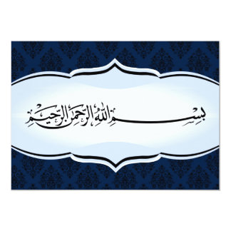 Islamic wedding engagement bismillah royal blue 5x7 paper invitation card