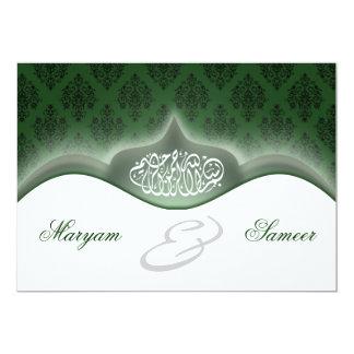 Islamic wedding engagement bismillah royal green 5x7 paper invitation card