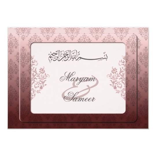 Islam engagement invitations announcements zazzle islamic wedding engagement bismillah royal invite stopboris Image collections