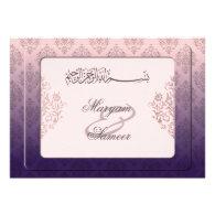 Islamic wedding engagement bismillah royal invite