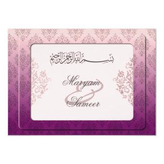 Muslim Wedding Greetings Gifts