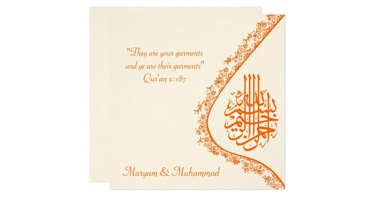 Islamic Wedding Engagement Damask Invitation Card Zazzle