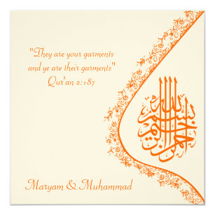 Islam Wedding Invitations Zazzle