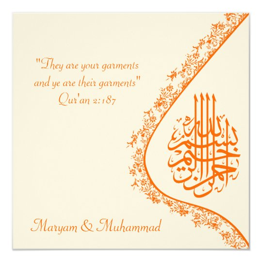 islamic wedding engagement damask invitation card | zazzle, Wedding invitations