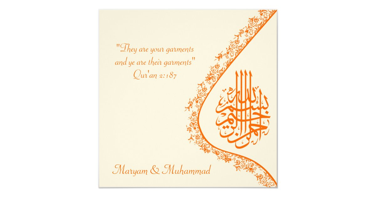 Islamic wedding engagement damask invitation card zazzlecom for Islamic wedding invitations messages