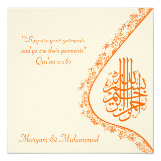 "Islamic wedding engagement damask invitation card 5.25"" square invitation card"