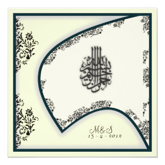 Islamic wedding engagement falcon damask invite