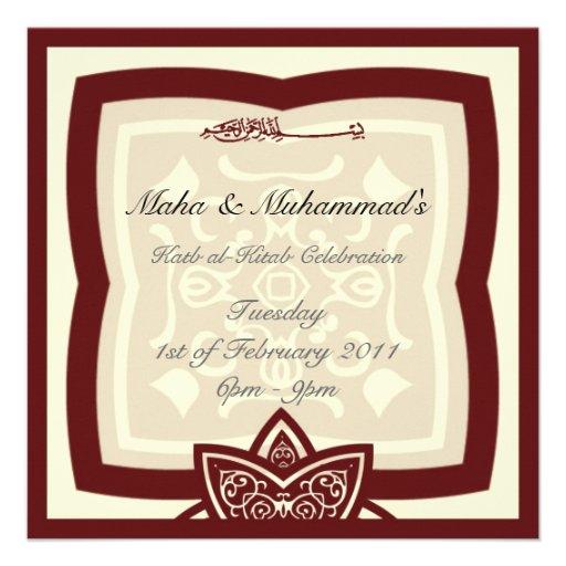Islamic Wedding Katb Kitab Engagement Invitation 525 Square Invitation Card