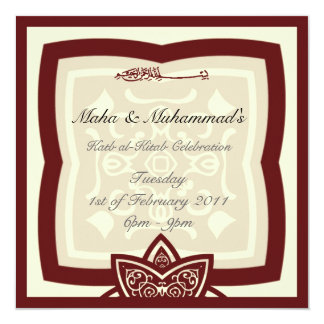Islamic wedding Katb Kitab engagement invitation