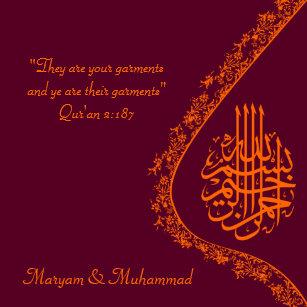 Islamic wedding cards greeting photo cards zazzle islamic wedding marriage red invitation card stopboris Gallery