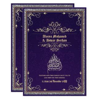 Islamic Wedding Purple Silver Wedding Engagement Invitation