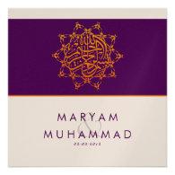 Islamic wedding star Bismillah Islam - METALLIC Custom Invitation