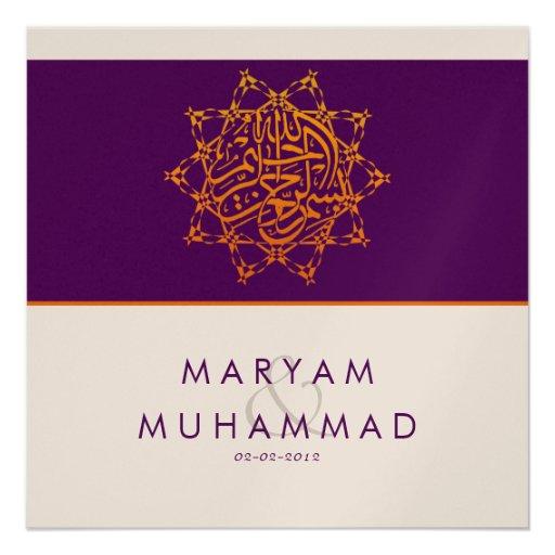 Islamic wedding star Bismillah Islam METALLIC