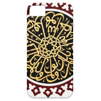 IslamicCalligraphy.jpg iPhone 5 Cases
