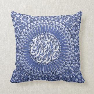 Islámico caligráfico de Bismillah Cojines