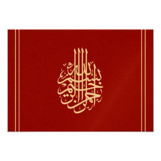 Islámicos de oro rojos le agradecen boda del nikka comunicado personal