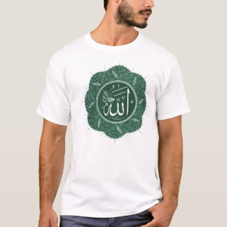 ISLAMOPHOBIA T-Shirt