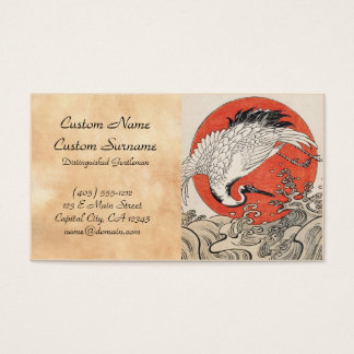 Isoda Koryusai Crane Waves and rising sun Business Card