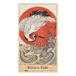 Isoda Koryusai Crane Waves and rising sun Business Card