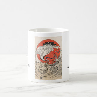 Isoda Koryusai Crane Waves and rising sun Coffee Mug