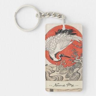 Isoda Koryusai Crane Waves and rising sun Keychain