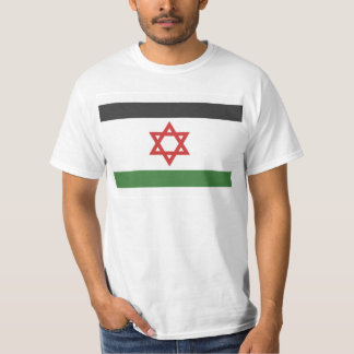 Isra Tine, Democratic Republic of the Congo T-Shirt