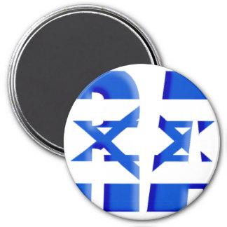 Israel 3 Inch Round Magnet