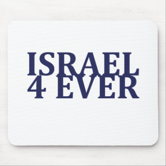 Israel 4 Ever Mouse Pad