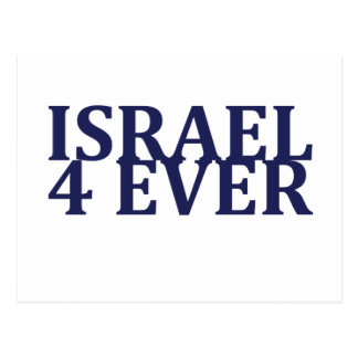 Israel 4 Ever Postcard