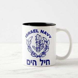 Israel Air Force & Israel Navy Two-Tone Coffee Mug