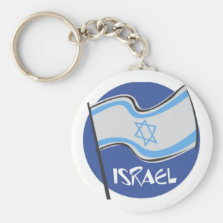 ISRAEL AND PROUD KEYCHAIN