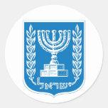 israel_armoiries coat of arm. classic round sticker