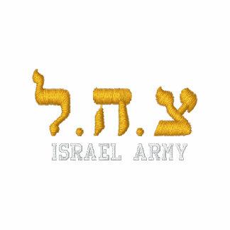 Israel Army T Shirt - IDF - Tzahal in Hebrew