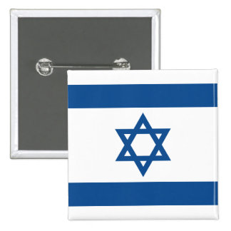 Israel (azul) de Yale, Israel Pins