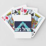 Israel Beitanu 2012 Deck Of Cards