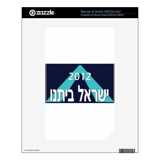 Israel Beitanu 2012 Skin For NOOK Color