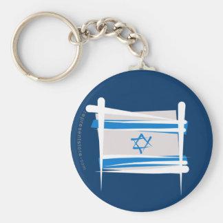 Israel Brush Flag Basic Round Button Keychain