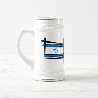 Israel Brush Flag Beer Stein