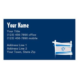 Israel Brush Flag Business Card