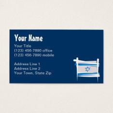 Israel Brush Flag Business Card at Zazzle