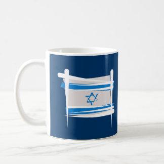 Israel Brush Flag Coffee Mug