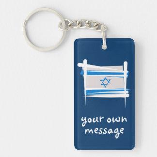Israel Brush Flag Double-Sided Rectangular Acrylic Keychain