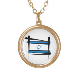 Israel Brush Flag Gold Plated Necklace