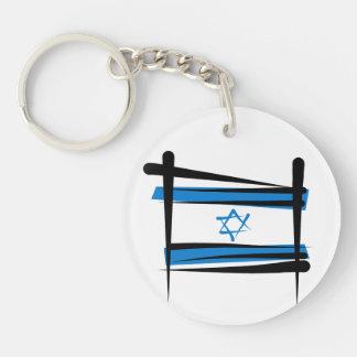 Israel Brush Flag Double-Sided Round Acrylic Keychain